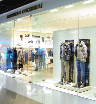 special section new collection good texture Brunello Cucinelli | – PureStyleEdition